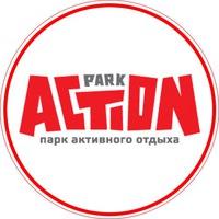 Логотип Парк активного отдыха Action Park