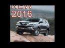 Xe Toyota fortuner 2016fortuner Gfortuner V giá chỉ từ 400tr- 0938706999