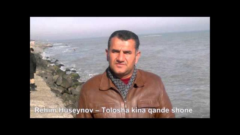 Rehim Huseynov – Tolosha kina qande shone