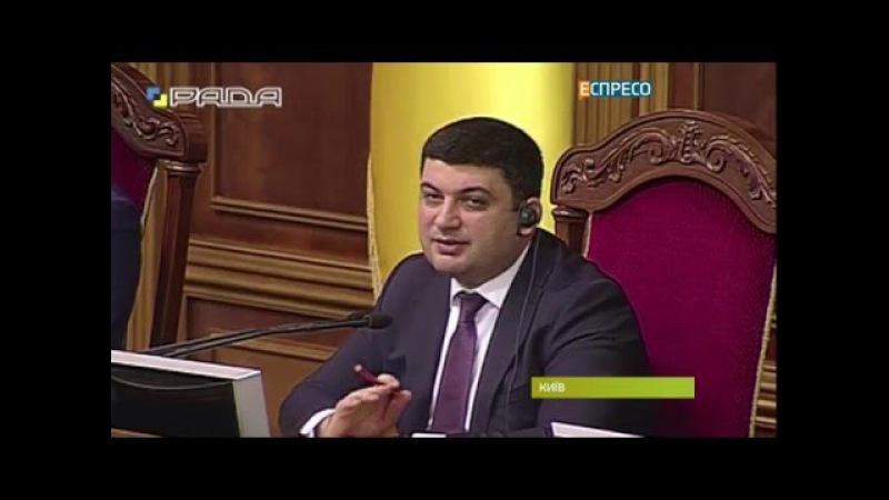 Згоди, щодо виборів у Кривому Розі депутати так і не досягли