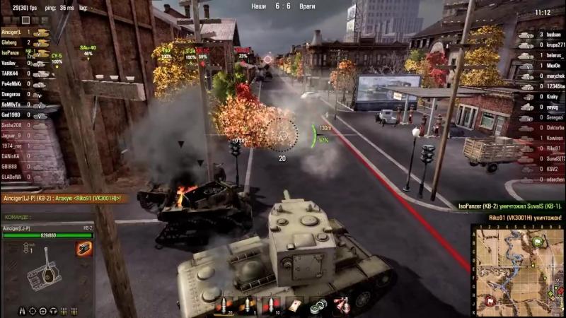 Gleborg Isopanzer Ainciger Little War