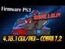Firmware PS3 REBUG 4.78.1 Cex/Dex– Cobra 7.2 - Toolbox 2.02.09 / Gta online Test