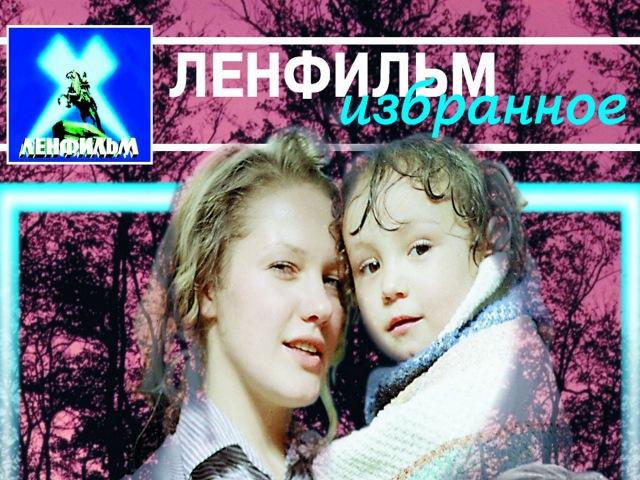 Ключ без права передачи советский фильм мелодрама