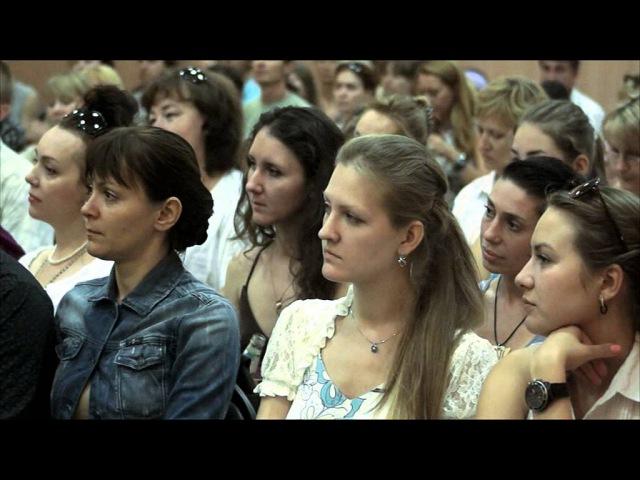 Олег Сунцов - Магическая формула процветания и любви - Москва, 26.07.2012