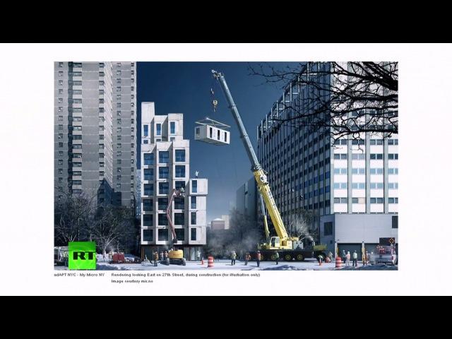 Микроквартира за макроденьги В Нью-Йорке появился новый формат жилья