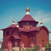 """Храм """"Всех скорбящих Радость"""" на Змиёвской балке"""