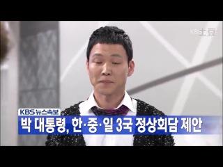 DORAMA Ep. 3  Heedo KBS - Sweet Secret