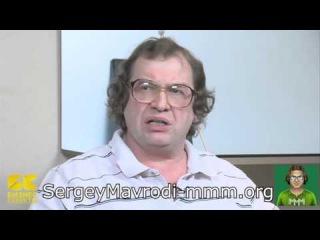 Олег Тиньков и Сергея Мавроди - Бизнес Секреты 2.0