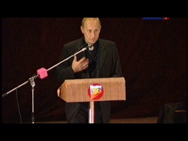 В.Путин - Встреча с семьями АПЛ Курск