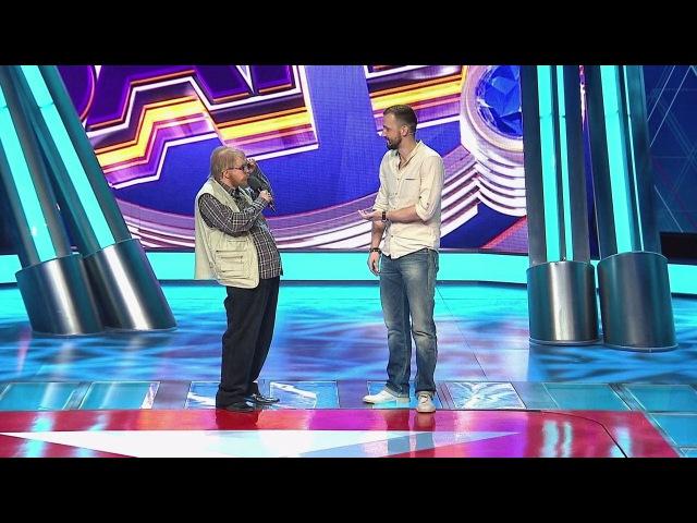 Comedy Баттл Последний сезон Дядя Витя 2 тур 04 09 2015