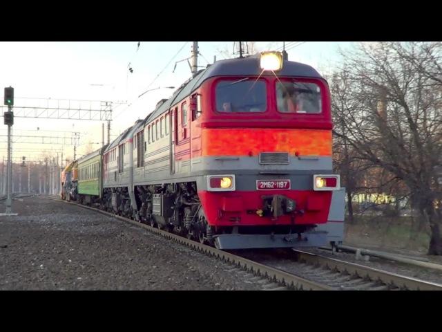 2М62 1197 с хозяйственным поездом