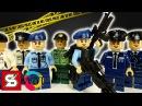Хорошие Полицейские Лего минифигурки из Китая с оружием SY278