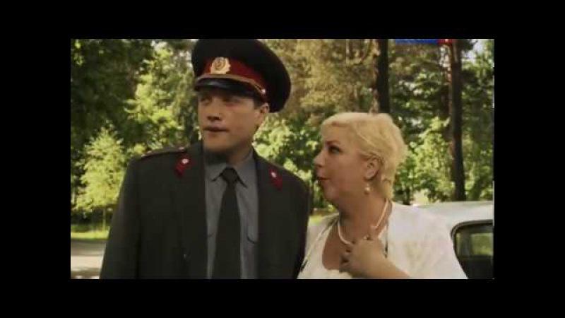 Лучший друг семьи 2011 1 серия мелодраматический сериал