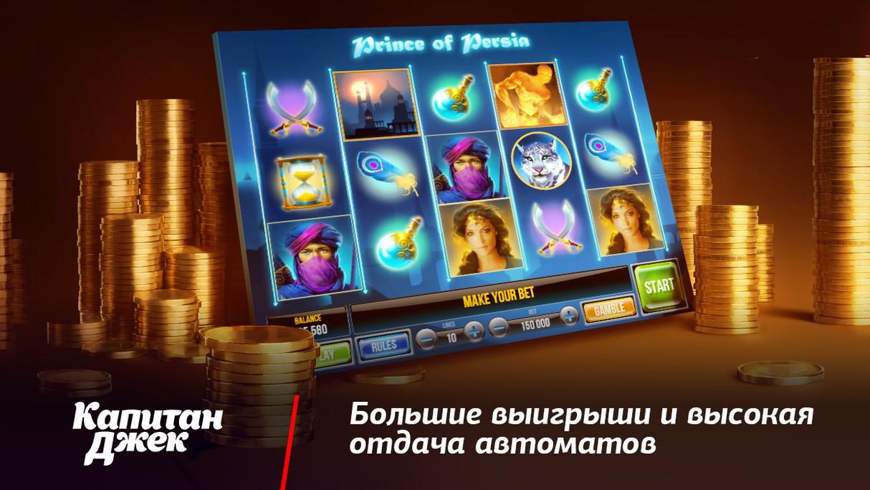 Игровой автомат king of cards novomatic