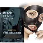 Чёрная Маска (Black Mask) - от чёрных точек в Алматы