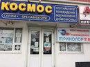 Личный фотоальбом Kocmoc Kocmoc