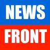 Les nouvelles de Monde / Russie / Ukraine