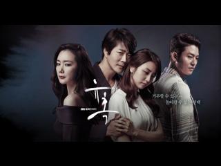 [K-Drama] Искушение [2014] |Совращение  - 11 серия [рус.саб]