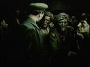 Вихри враждебные (1953) Реж.М.Калатозов.кф О наших врагах-придурках.