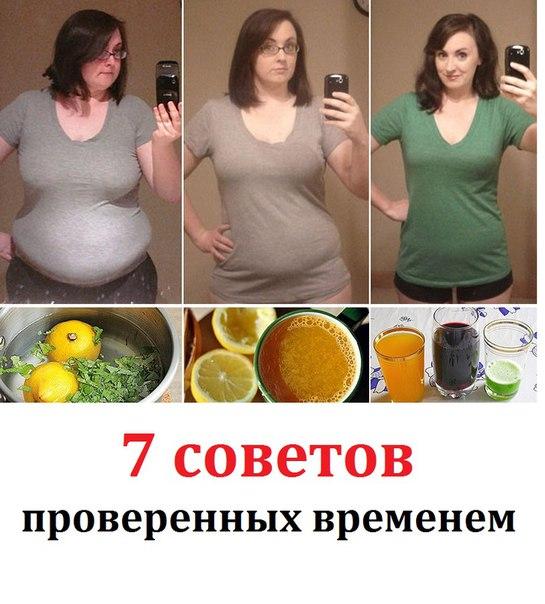 Похудеть За Неделю Народными Средствами Отзывы. Как быстро похудеть за неделю на 5 кг и убрать живот и бока?