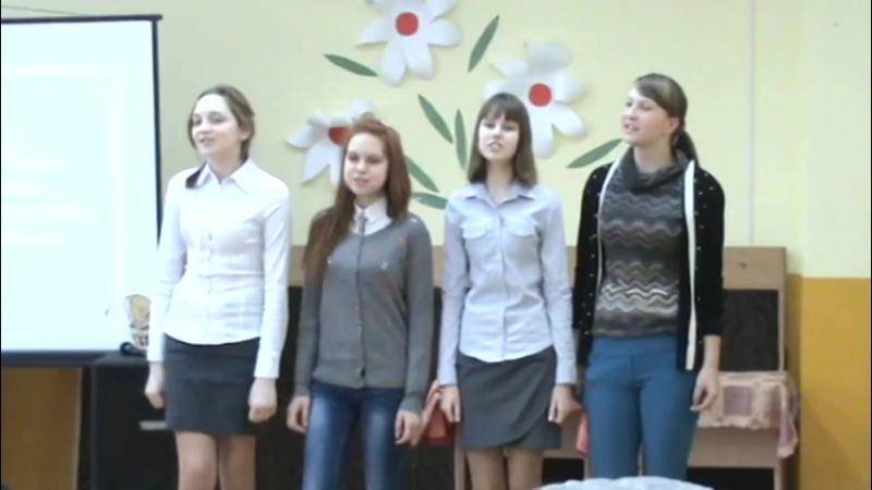 8 класс Ветрова Вика Зотова Ангелина Кутепова Дарья Баклыкова Наташа