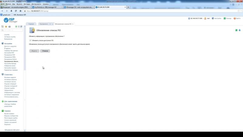 3 Настройка DKIM Рассылка с помощью SMTP сервера