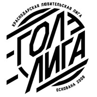 Логотип ГОЛ ЛИГА