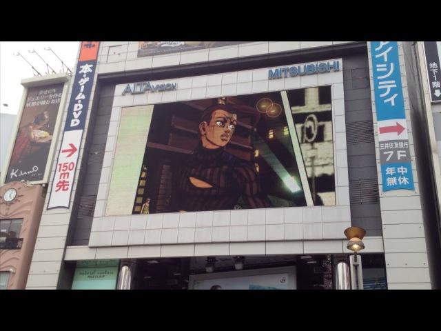 PS3「ジョジョの奇妙な冒険 オールスターバトル」第5弾PV 新宿アルタ