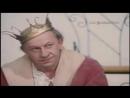 Голый король фрагмент спектакля театра Современник