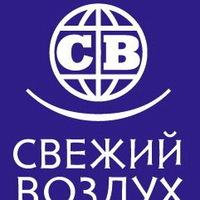"""Логотип Концертное агентство """"Свежий воздух"""" г. Ижевск"""