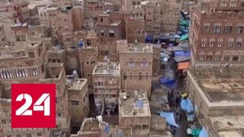 Йемен Затерянный мир Документальный фильм Анастасии Поповой