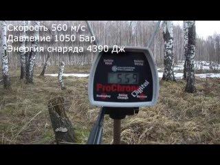 Разделенный заряд (тринар) на отечественном порохе с дробью массой 28 грамм