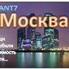 МОСКВА Продай Купи Обменяй Подари igorant7