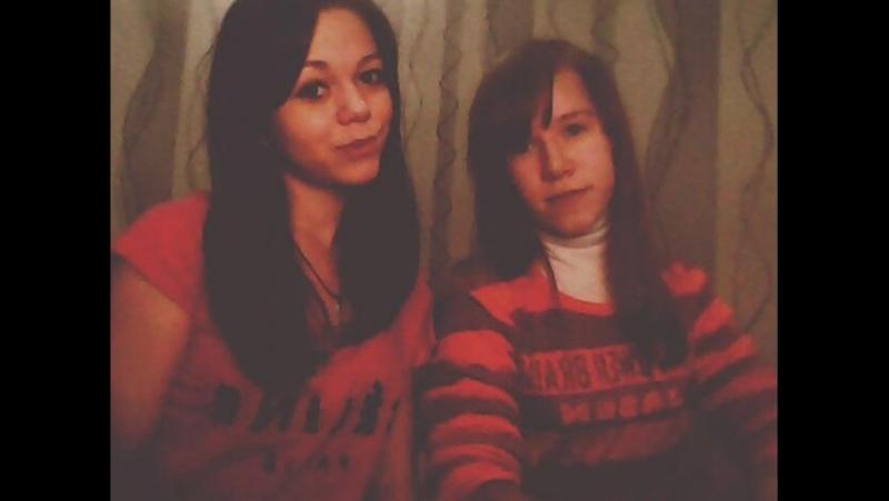 Я и Юляся