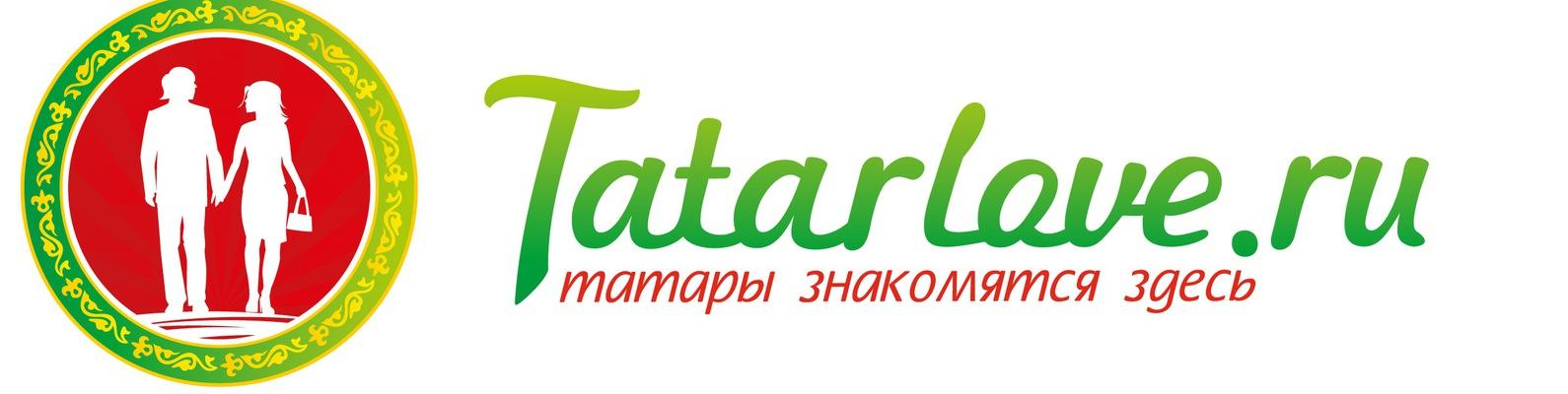 Татар лав знакомства скачать знакомства с иностранцами бесплатные турция