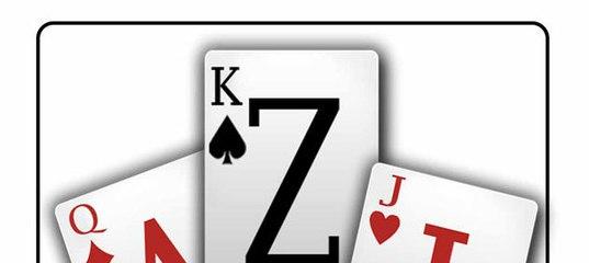Елена казино сайхиз хот играть бесплатно