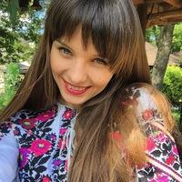 Христина Білик