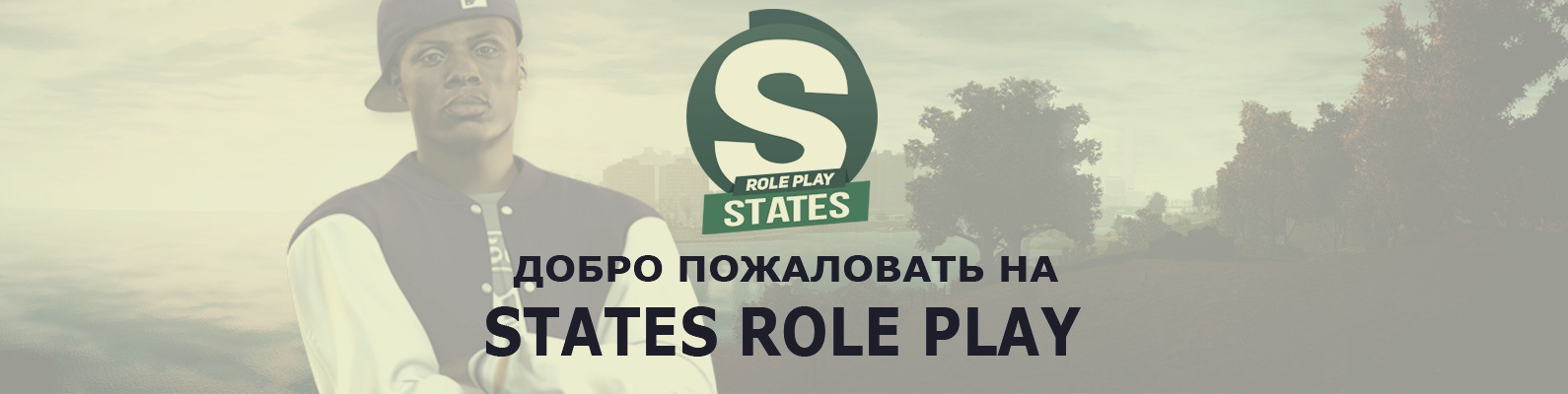 role state Advertisements: role of state in economic development 1 subject-matter: today the state has emerged as an active participant.