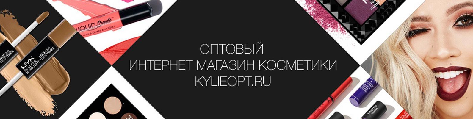 Nyx косметика официальный магазин москва