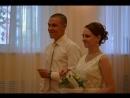 Моя свадьба, часть 1