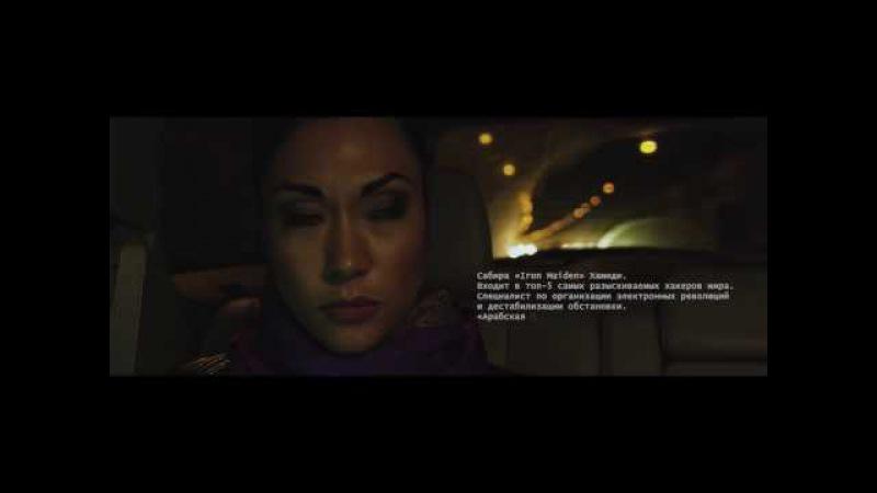 МИРУ МИР короткометражный фильм 2017