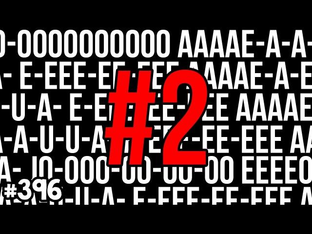 O oooooooooo AAAAE A A I A U JO oooooooooooo AAE O A A U U A E eee ee eee 2