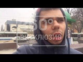 Очевидец рассказал о ситуации после взрыва у школы в Ростове-на-Дону
