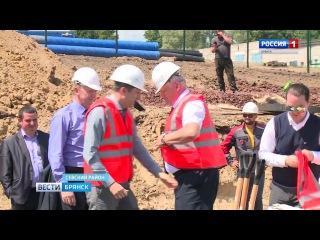 """В  Севске компания """"Умалат"""" построит новые очистные  полного цикла"""