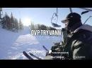 Oslo Winter Park Tryvann 2016 Edit