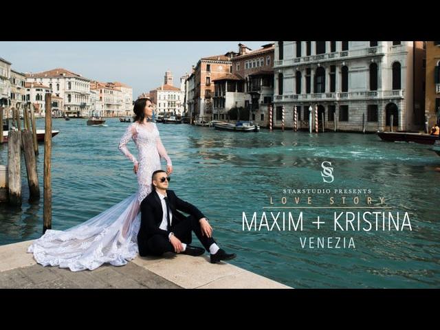 Історія кохання в Венеції Італія