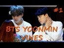 BTS YOONMIN Vines 1 - Cute / Funny / Jealous Moments