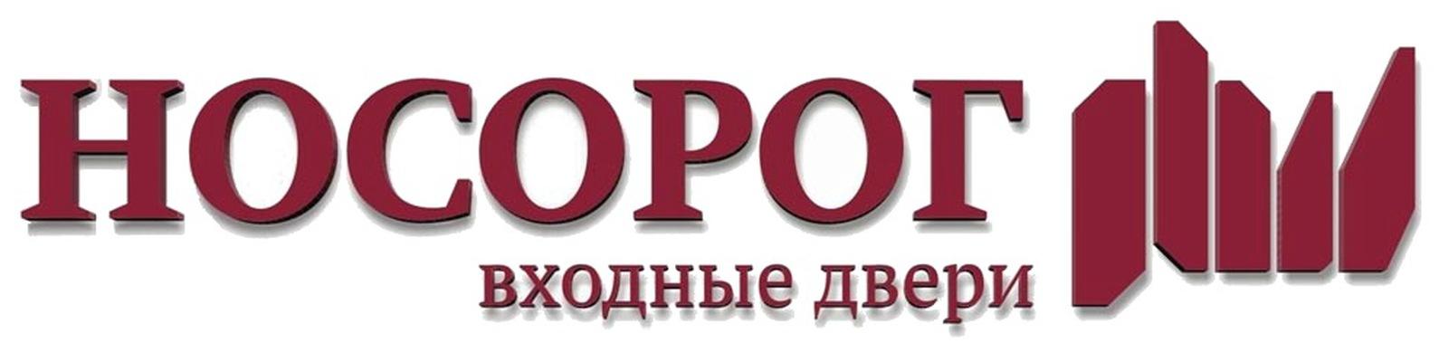 Компания носорог официальный сайт промышленная энергосбытовая компания официальный сайт