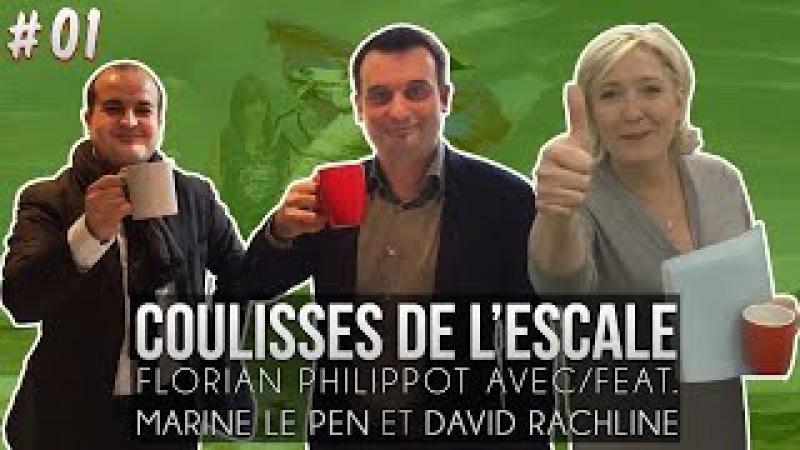 FLORIAN PHILIPPOT avec feat MARINE LE PEN et DAVID RACHLINE LES COULISSES DE L'ESCALE 01