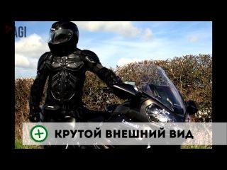 Покупка мотоцикла Плюсы и Минусы